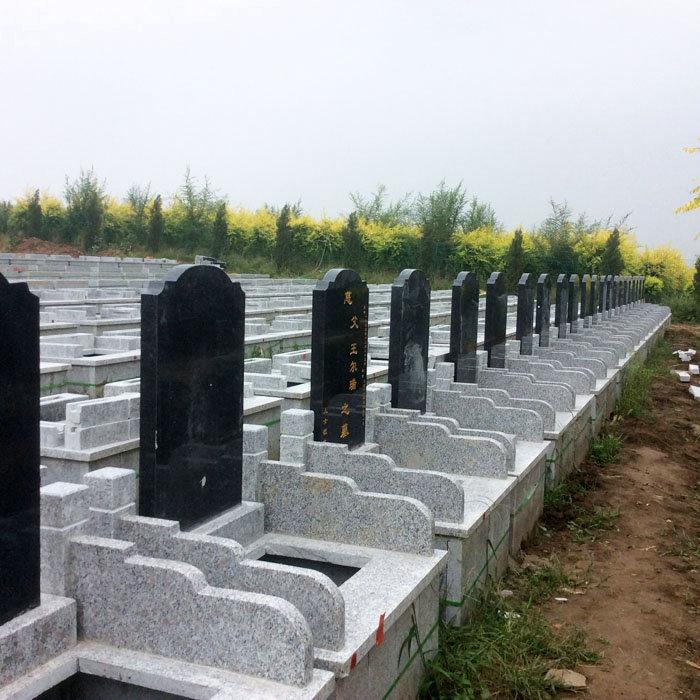 """红星资本局:""""墓地按揭业务""""确有其事"""
